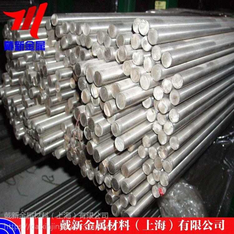 生产加工:抗氢耐蚀GH4049高温合金钢板 GH4049镍铬合金丝 圆棒