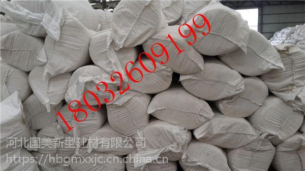 讷河市110kg硅酸铝耐火棉耐火极限 一级硅酸铝针刺毯厂家地址