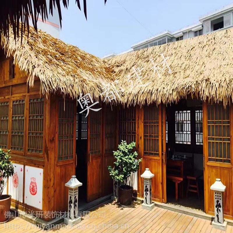 浙江省宁波市本地仿真茅草瓦,米研装饰材料给您***实惠的价格的服务质量