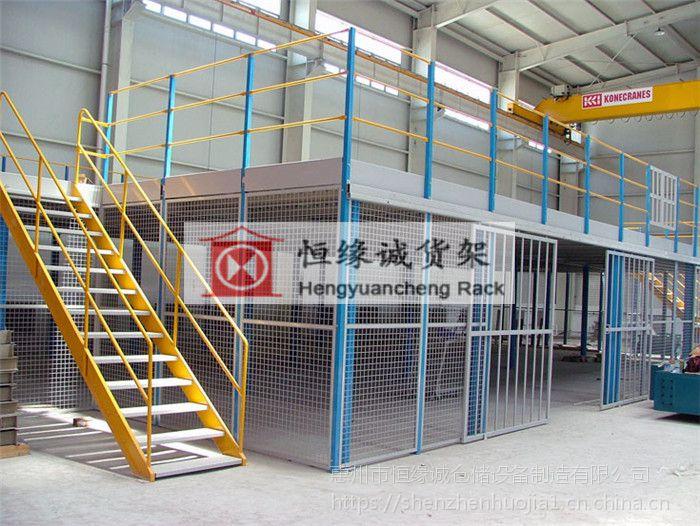HYC惠州货架厂供应家电行业仓库阁楼货架定做每层承重200KG