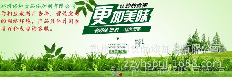 食品级抗氧化剂BHT生产厂家