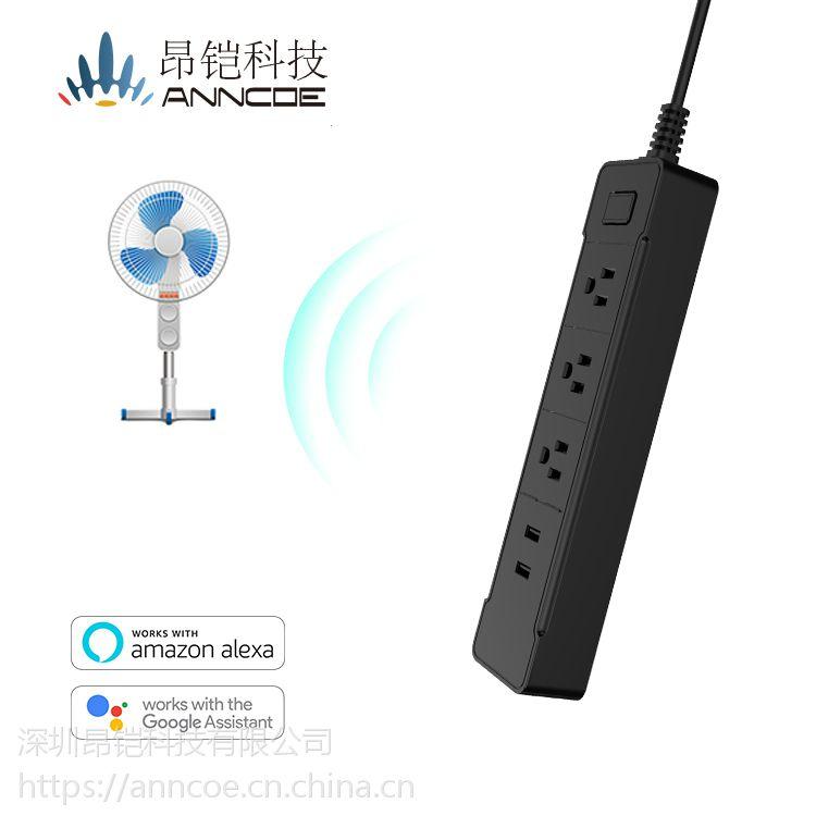 3 AC电涌保护器电源插座带双USB端口的智能电源插座
