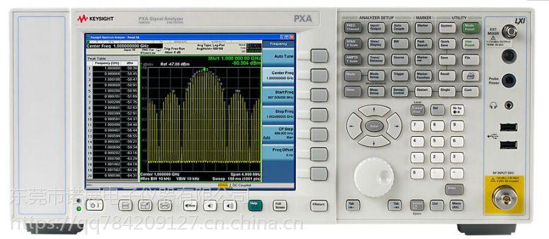 南京安捷伦N9030A频谱分析仪回收