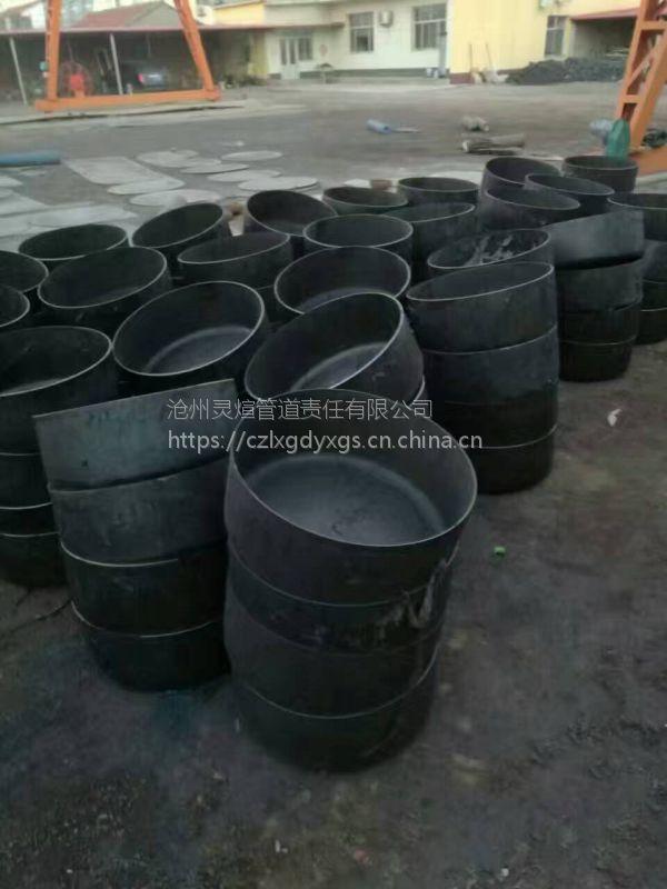 灵煊牌2800油罐封头耐腐蚀
