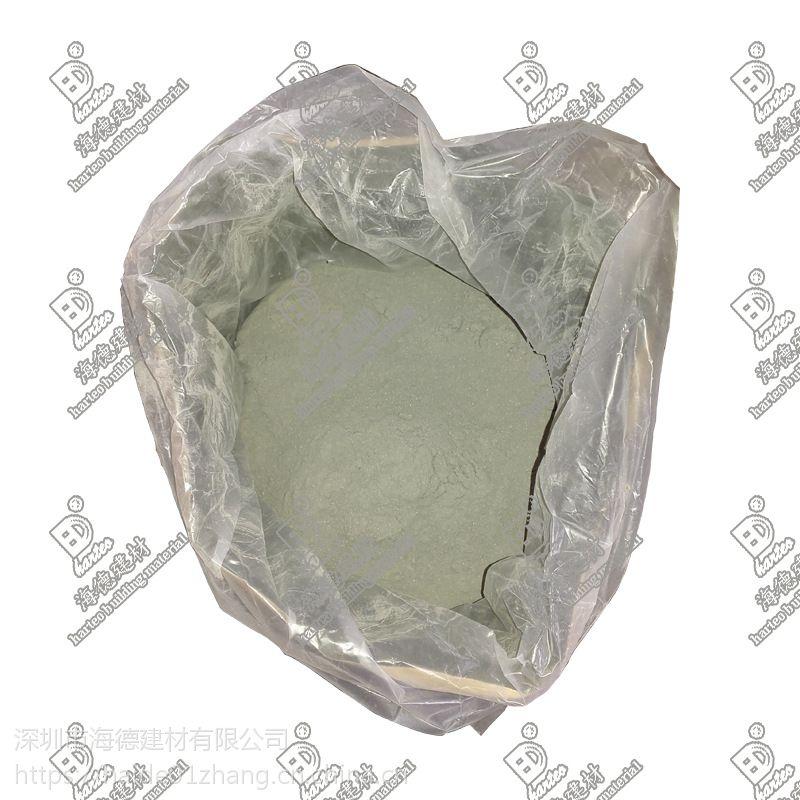 harteo实力厂家代工/贴牌生产国标水泥基渗透结晶型防水涂料