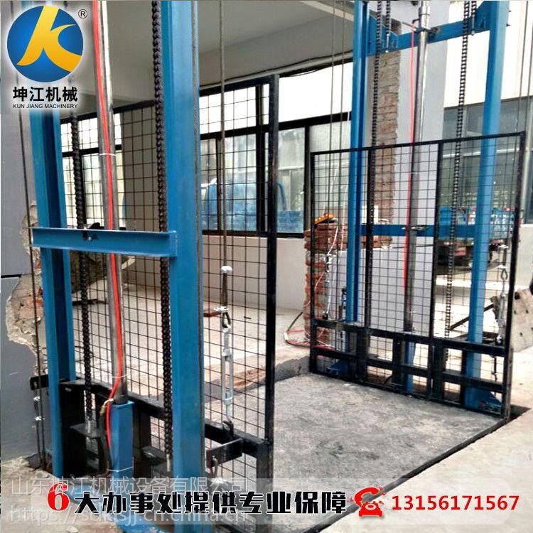 厂家生产导轨式小型液压升降机地下室上料货梯室外建筑升降机