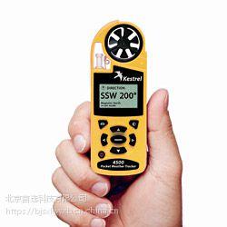 渠道科技 Kestrel 4500手持气象仪