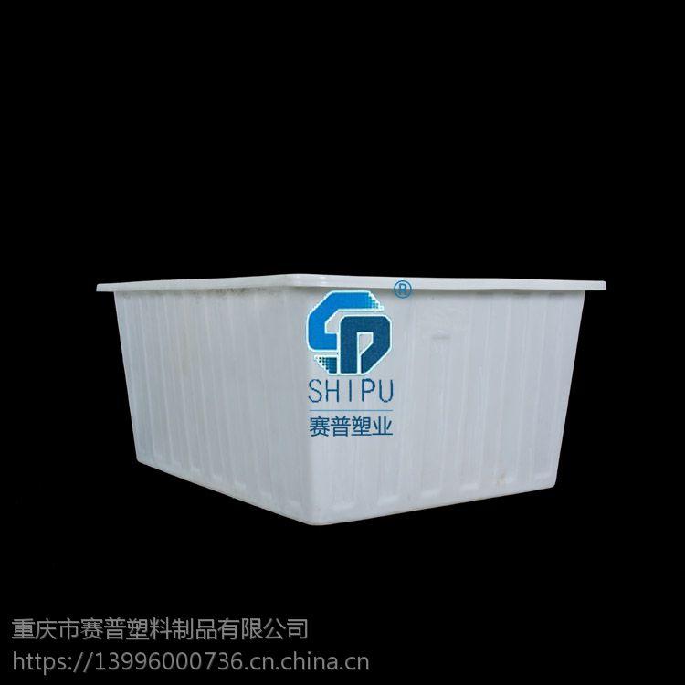 赛普PE方箱牛筋盆厂家批发价/优质渔业养殖方箱价格/塑料方箱