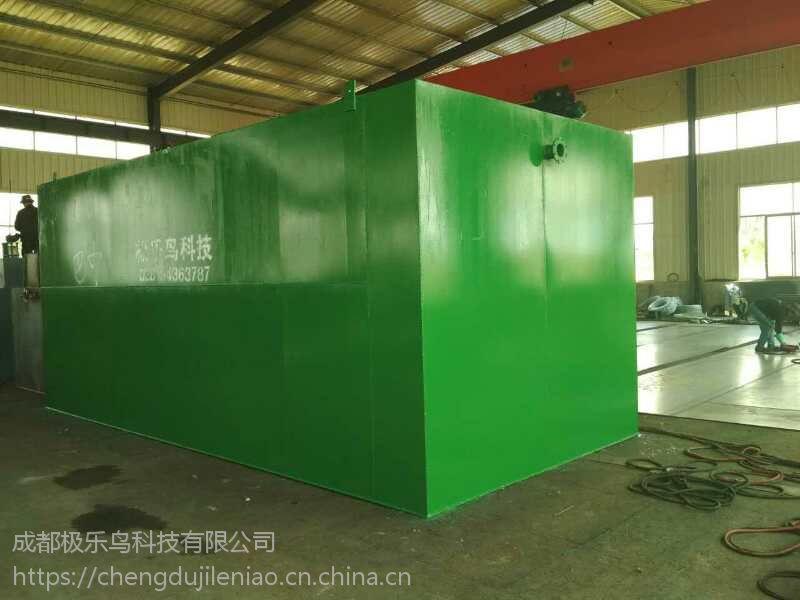 四川一体化污水处理设备WSZ-1.0地埋生活医疗养殖工业废水