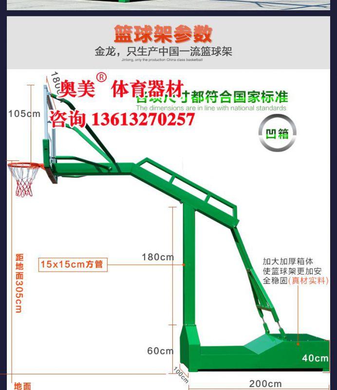 http://himg.china.cn/0/4_769_240214_692_800.jpg