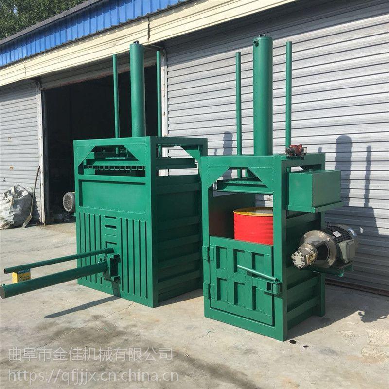 铁桶油漆桶压扁机 金佳大油桶压扁机图 大型金属压块机价格