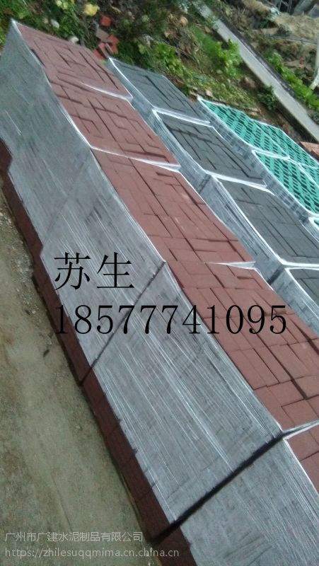 南沙广场砖发布