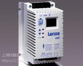 现货LENZE变频器
