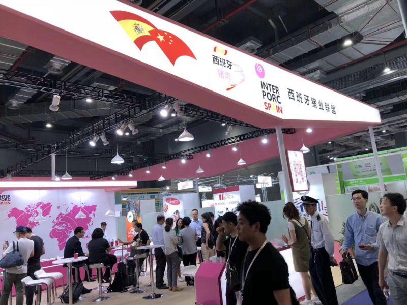 2018上海国际食品及饮料(中食)展览会