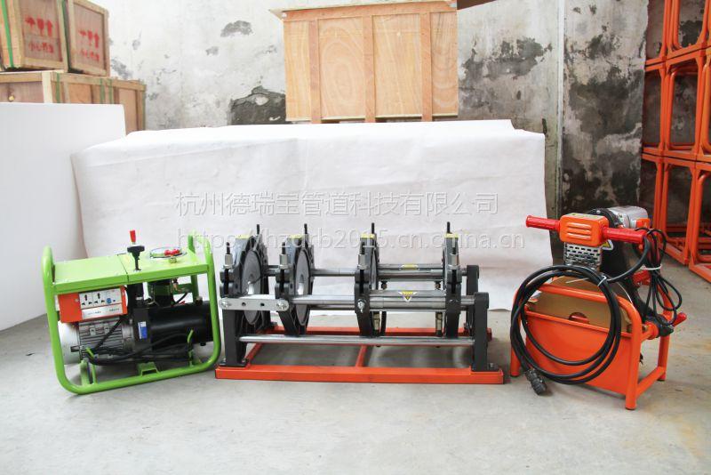 厂家供应90/160-315液压半自动对接热熔焊机