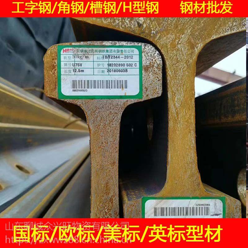 莱钢现货英标H型钢UB610*229*125机械制造用热扎H型钢钢材