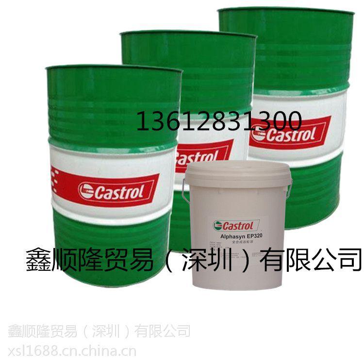 长期供应嘉实多Castrol Syntilo 9918合成水溶性切削液