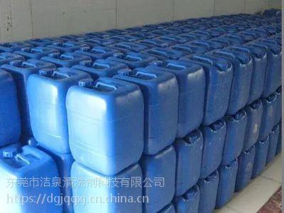 反渗透专用阻垢剂 ,RO膜专用阻垢剂,纯水系统运行阻垢剂,防止净水系统结水垢的材料,净水系统专用阻垢