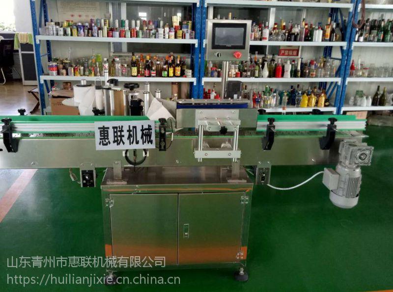 【青州惠联】全自动不干胶贴标机