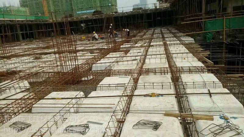 密肋楼盖一次性建筑模壳施工工艺流程