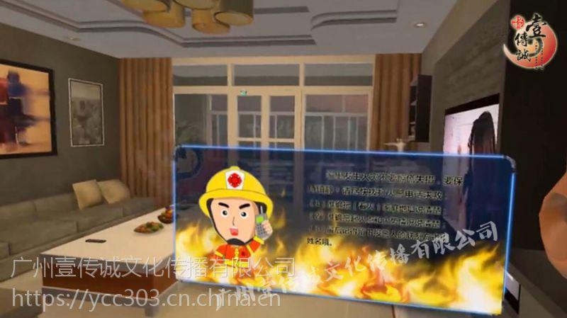 广州壹传诚VR携手江门市消防局,打造VR消防宣传教育新模式