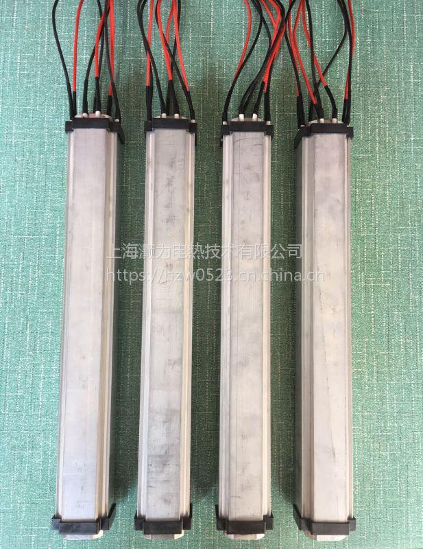 大功率采暖锅炉专用节能型电加热器