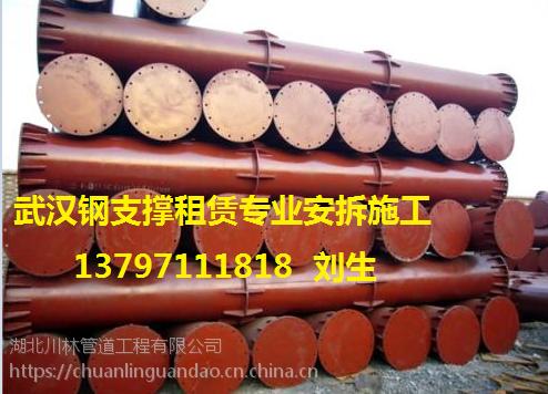 武汉钢护筒码头桩钢管柱防腐压力管道等各种规格螺旋管直缝管厂家直销价格低