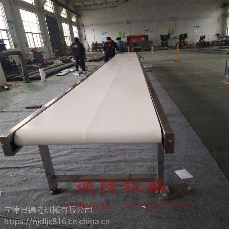 水平食品传送机 自动化输送设备 运输流水线 德隆非标定制 蔬果包装输送线 白色PVC传送带