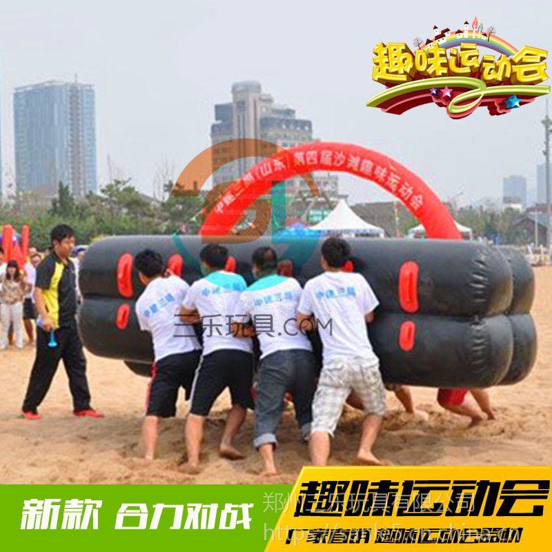 山东济南市职工趣味运动会器材厂家直销重新开始