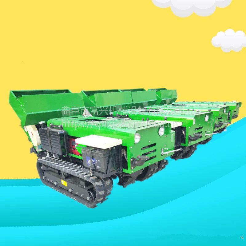 果树土杂肥开沟回填机 富兴履带自走式翻耕机 桃园施肥除草机哪里有卖