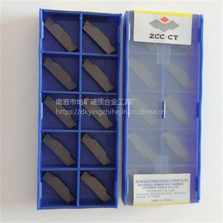 ZTFD0303-MGYBG202株洲钻石硬质合金数控刀具刀片