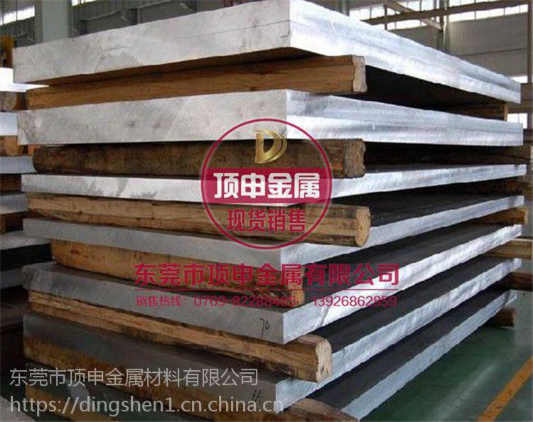 al2024铝板 0.1-500mm厚度铝板