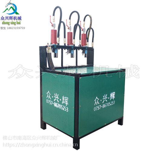 佛山众兴辉 高速液压冲孔机 方管防盗网冲孔机稳定型