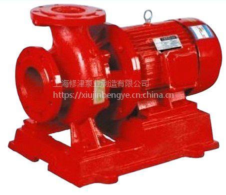 卧式消防泵型号单价XBD14/55-SLW消火栓泵和喷淋泵上上海修津厂家批发