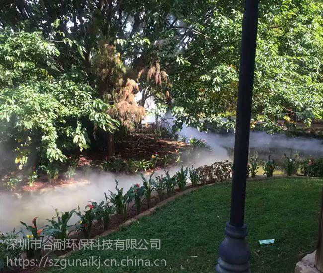 花卉园艺造雾喷头 冷雾加湿工程价格便宜 案例(长沙|株洲|益阳|常德|衡阳|湘潭)