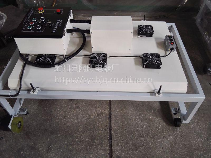 厂家直销 印花自动烘干机 跑台烘干机 走台烘干机 台面烘干机