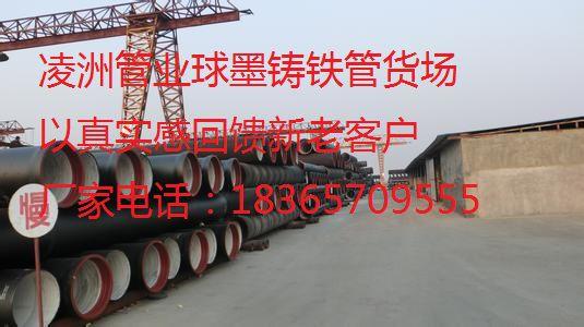 http://himg.china.cn/0/4_76_243048_535_300.jpg