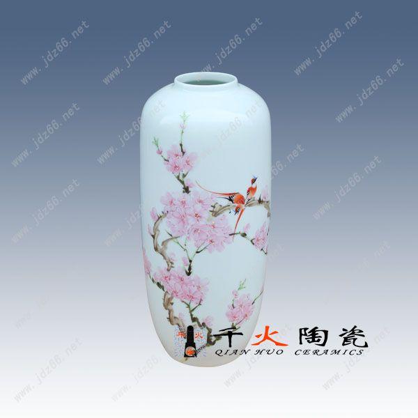 景德镇水点桃花花瓶 高端礼品瓷
