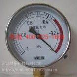 松滋不锈钢膜盒压力表 空盒气压表产品的详细说明