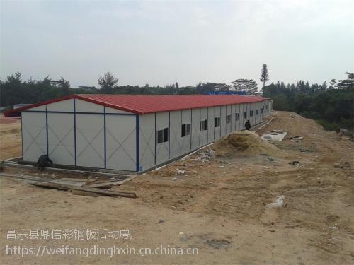 寿光工地工程专用拆装式活动板房定做|寿光雅致彩钢板房价格|方便简单安全耐用