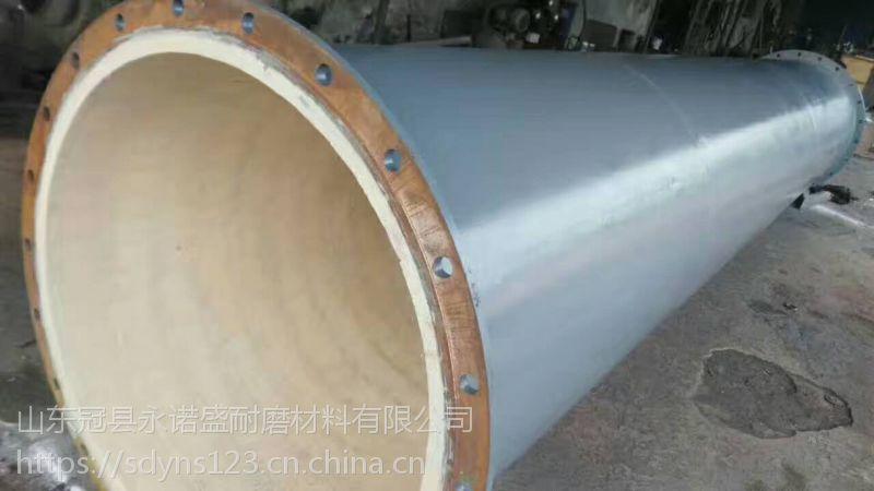 陶瓷耐磨通风管道
