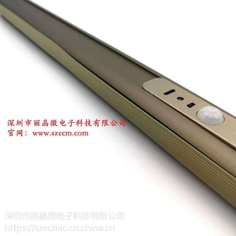 供应人体感应控制板,鞋柜灯控制板方案-深圳市丽晶微电子