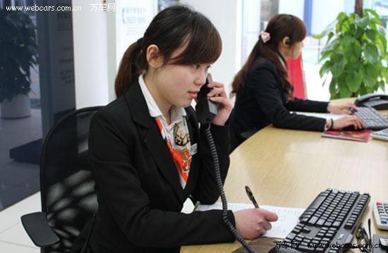 http://himg.china.cn/0/4_770_223420_550_359.jpg