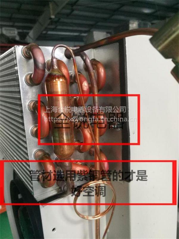 全锐牌变频器柜空调EA-800