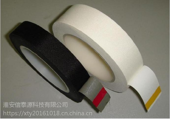 醋酸布模切离形纸醋酸布 尼龙醋酸布胶带 黑色白色高温醋酸胶布