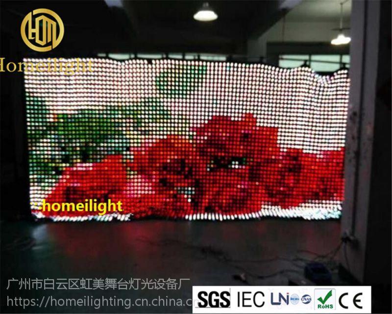 广州虹美HM-V5 高亮度LED灯珠