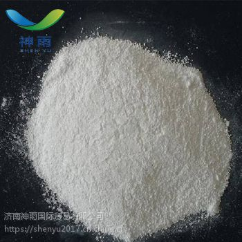 Bactericide Sodium Benzoate For Sale
