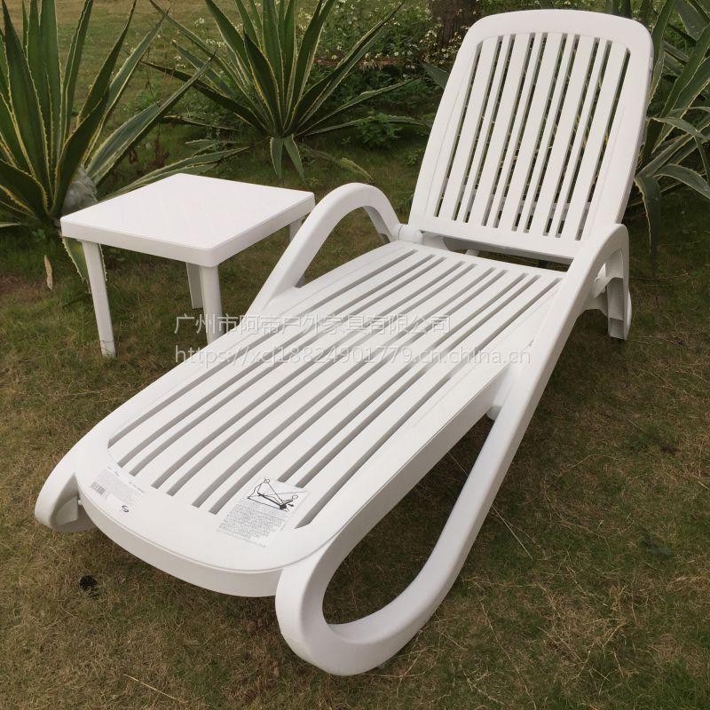 室内外沙滩泳池折叠休闲躺椅海边度假温泉酒店躺椅