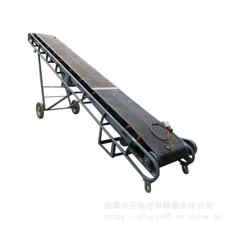 兴亚大型工矿远距离皮带输送机 移动升降式皮带输送机