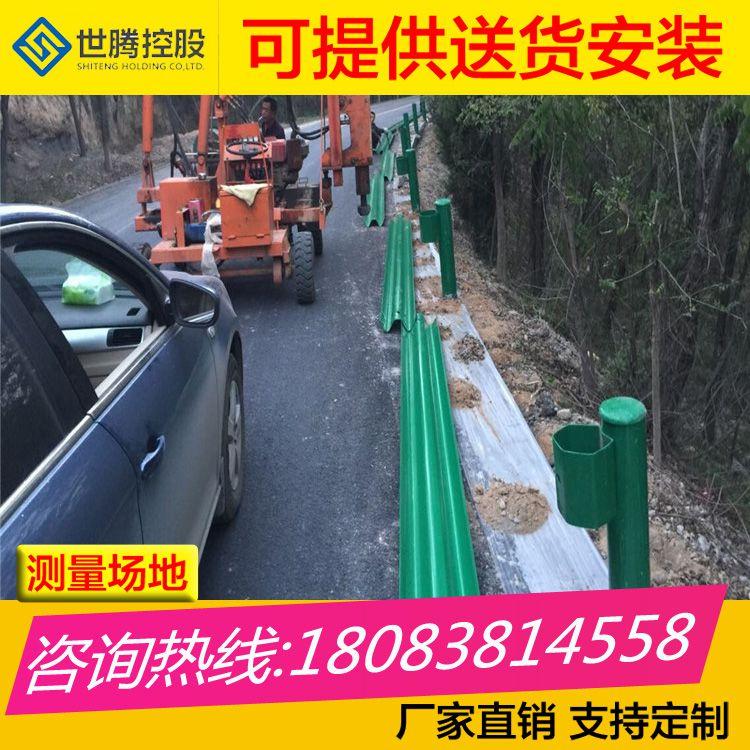丽江安防工程【波形护栏】路侧镀锌围栏 双波护栏板供应